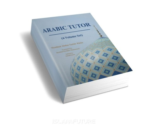 http://futureislam.files.wordpress.com/2011/10/arabic-tutor-4-volume-set.jpg