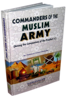 http://futureislam.files.wordpress.com/2011/10/commanders-of-the-muslim-army.jpg