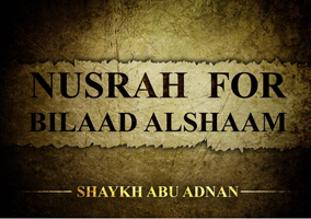 http://futureislam.files.wordpress.com/2011/12/nusrah-for-bilaad-al-shaam.jpg