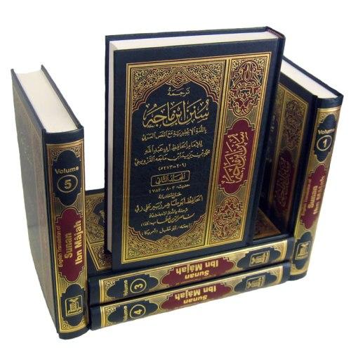 http://futureislam.files.wordpress.com/2011/12/sunan-ibn-majah-5-vol-set.jpg