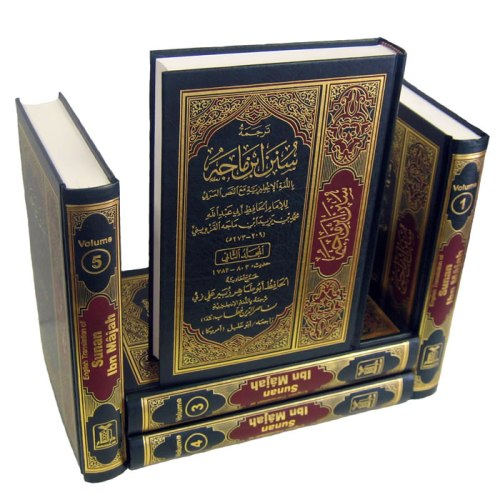 http://futureislam.files.wordpress.com/2011/12/sunan-ibn-majah-5-vol-set.jpg