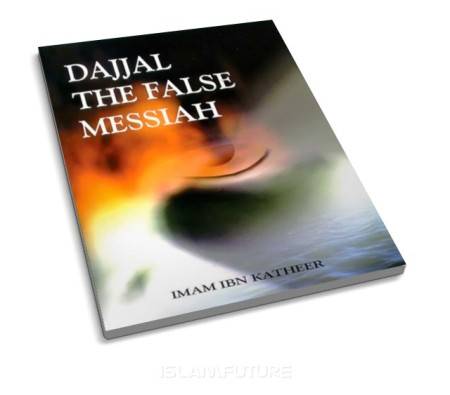http://futureislam.files.wordpress.com/2012/01/dajjal-the-false-messiah.jpg