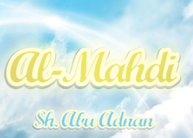 http://futureislam.files.wordpress.com/2012/02/al-mahdi.jpg