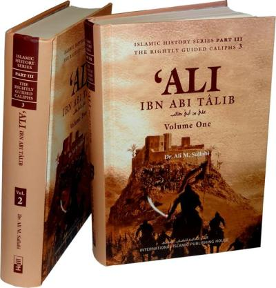 http://futureislam.files.wordpress.com/2012/02/ali-ibn-abi-talib-r-2-vol-set.jpg