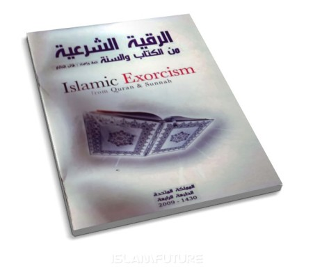 http://futureislam.files.wordpress.com/2012/02/islamic-exorcism-from-qur-an-and-sunnah.jpg?w=450&h=395
