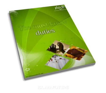 http://futureislam.files.wordpress.com/2012/02/the-must-know-duties.jpg
