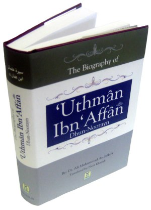 http://futureislam.files.wordpress.com/2012/02/uthman-ibn-affan-r-dhun-noorayn.jpg