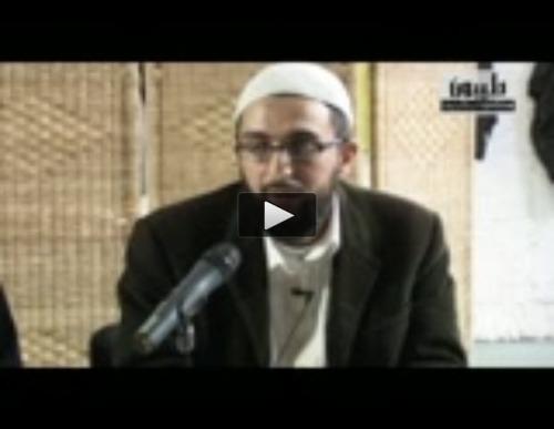 https://futureislam.files.wordpress.com/2012/04/spying-on-muslims.jpg?w=500&h=387