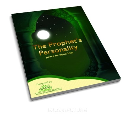 https://futureislam.files.wordpress.com/2012/04/the-prophet-s-personality.jpg?w=450&h=395