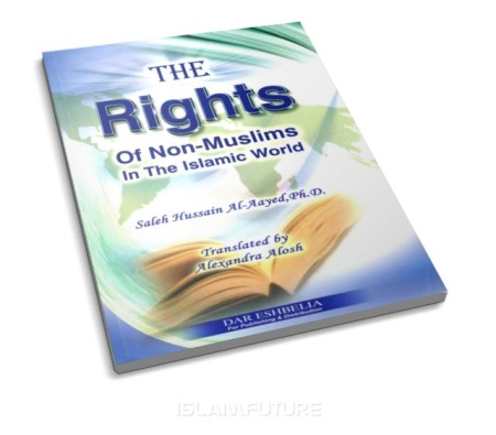 https://futureislam.files.wordpress.com/2012/05/the-rights-of-non-muslims-in-the-islamic-world.jpg?w=450&h=396