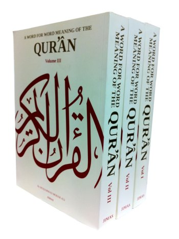 https://futureislam.files.wordpress.com/2012/06/a-word-for-word-meaning-of-the-qur-an-3-volume-set.jpg?w=350&h=469