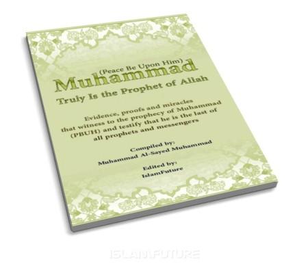 https://futureislam.files.wordpress.com/2012/06/muhammad-pbuh-truly-is-the-prophet-of-allah.jpg