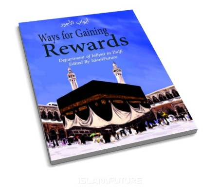 http://futureislam.files.wordpress.com/2012/07/ways-for-gaining-rewards.jpg