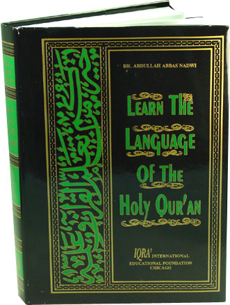 http://futureislam.files.wordpress.com/2012/08/learn-the-language-of-the-holy-qur-an.jpg?w=593