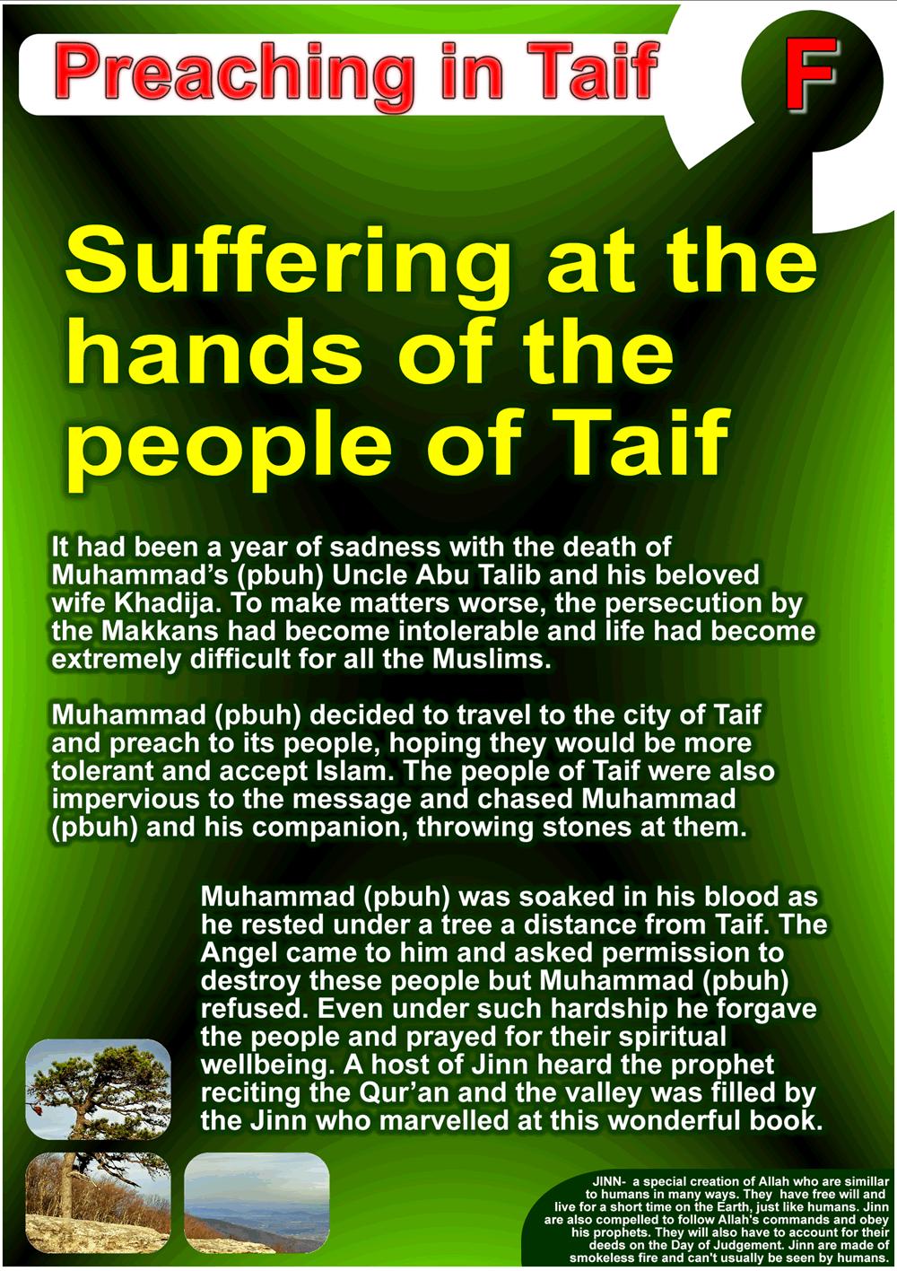 preaching in taif islam future the future for islam