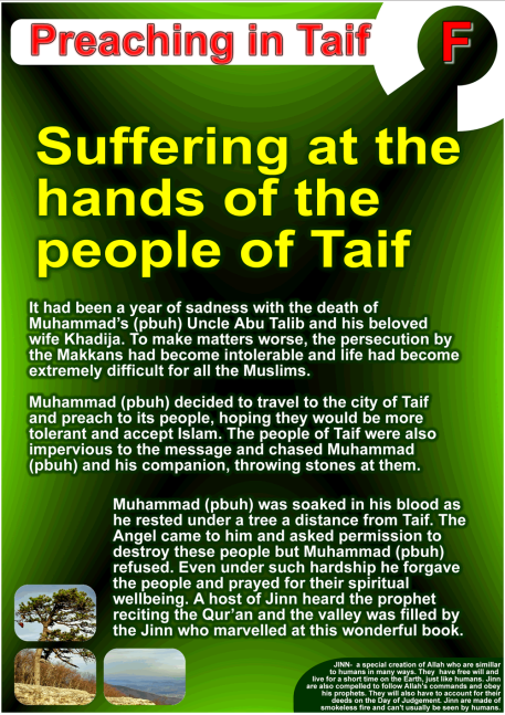 http://futureislam.files.wordpress.com/2012/09/preaching-in-taif.png