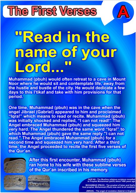 http://futureislam.files.wordpress.com/2012/09/the-first-verses.png