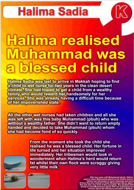 http://futureislam.files.wordpress.com/2012/10/halima-als-adia.png