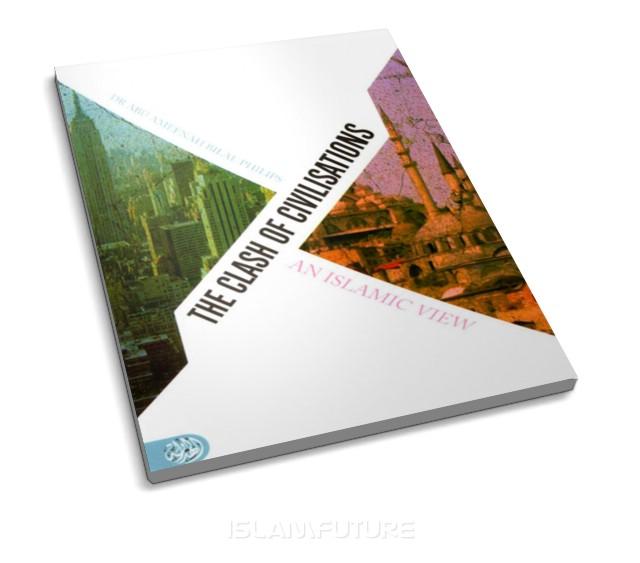 Al Islam - PDF eGazette Archives