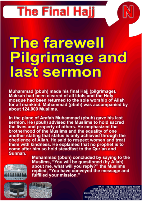 http://futureislam.files.wordpress.com/2012/10/the-final-hajj.png
