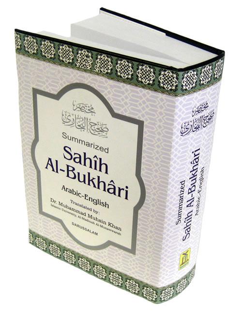 Sahih Bukhari Arabic English Pdf