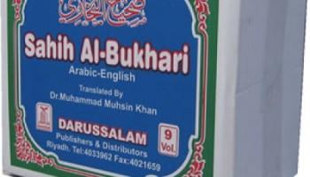 Dua' Qunoot – Mashari Rashid Al-Afasy (E-Book + Audio
