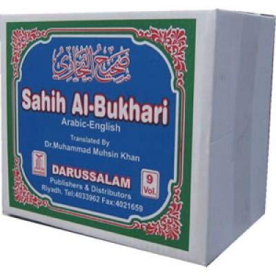 http://futureislam.files.wordpress.com/2012/11/sahih-al-bukhari.jpg?w=400&h=400