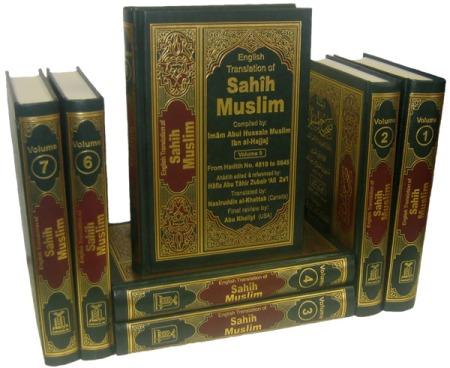 http://futureislam.files.wordpress.com/2013/01/sahih-muslim.jpg