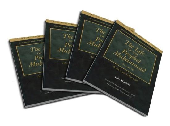 http://futureislam.files.wordpress.com/2013/03/al-sira-al-nabawiyya-the-life-of-the-prophet-muhammad-4-volume-set.jpg?w=550&h=409