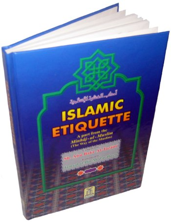 http://futureislam.files.wordpress.com/2013/03/islamic-etiquette.jpg