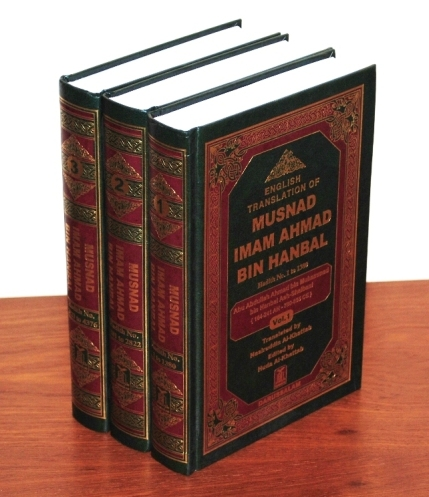 http://futureislam.files.wordpress.com/2013/03/musnad-imam-ahmad-bin-hanbal-set-of-first-3-volumes.jpg