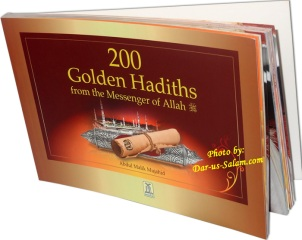 http://futureislam.files.wordpress.com/2013/06/200-golden-hadiths.jpg?w=500&h=398