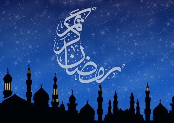http://futureislam.files.wordpress.com/2013/07/ramadan-mubarak.png?w=600&h=424