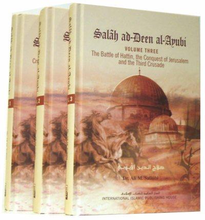 http://futureislam.files.wordpress.com/2014/02/salah-ad-deen-al-ayubi-3-volumes.jpg?w=400&h=428