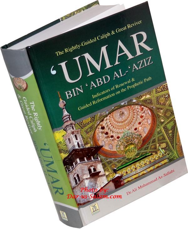 Ebook Umar Bin Abdul Aziz