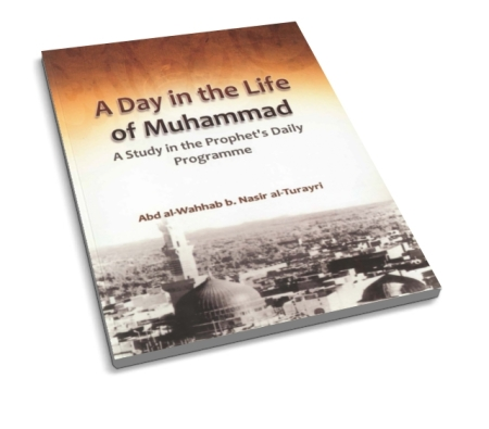 https://futureislam.files.wordpress.com/2014/10/a-day-in-the-life-of-muhammad.jpg?w=450&h=396