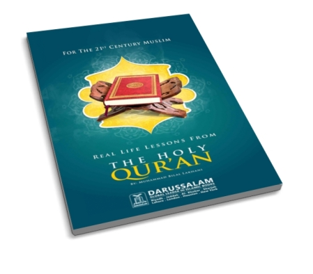 https://futureislam.files.wordpress.com/2014/10/real-life-lessons-from-the-holy-quran.jpg?w=449&h=395
