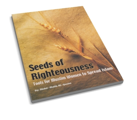 https://futureislam.files.wordpress.com/2014/10/seeds-of-righteousness.jpg?w=450&h=396