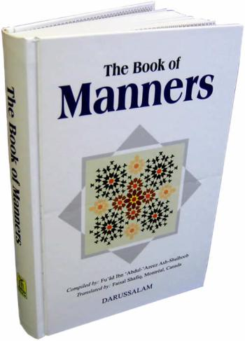 https://futureislam.files.wordpress.com/2014/10/the-book-of-manners.jpg?w=350&h=488