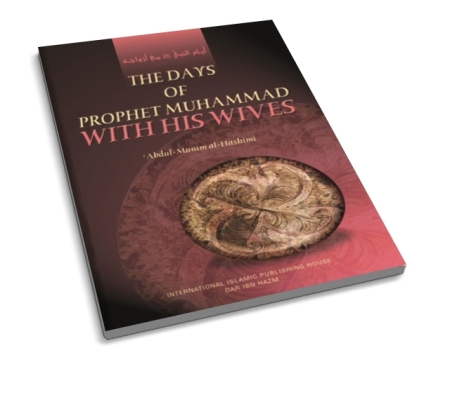 https://futureislam.files.wordpress.com/2014/10/the-days-of-prophet-muhammad-pbuh-with-his-wives.jpg?w=450&h=396