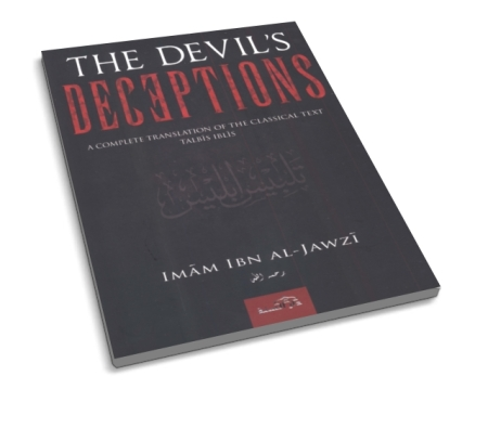 https://futureislam.files.wordpress.com/2014/10/the-devil-s-deception-talbis-iblis.jpg?w=450&h=396