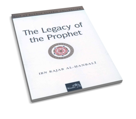 https://futureislam.files.wordpress.com/2014/10/the-legacy-of-the-prophet.jpg?w=450&h=396