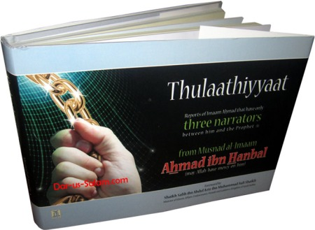 https://futureislam.files.wordpress.com/2014/10/thulaathiyyaat-from-musnad-imam-ahamd-bin-hanbal.jpg