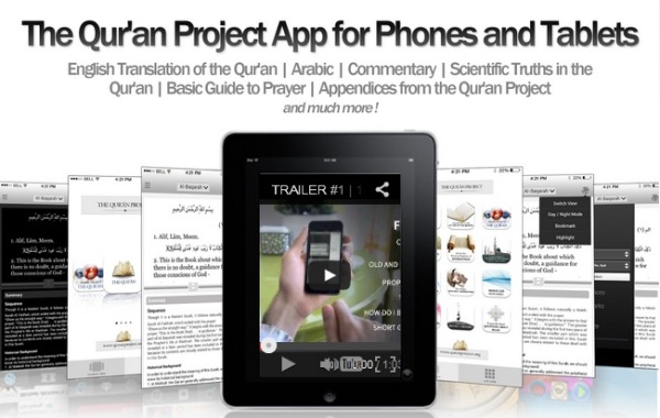 Book islam future the future for islam the quran project app for phones and tablets iphone android fandeluxe Choice Image