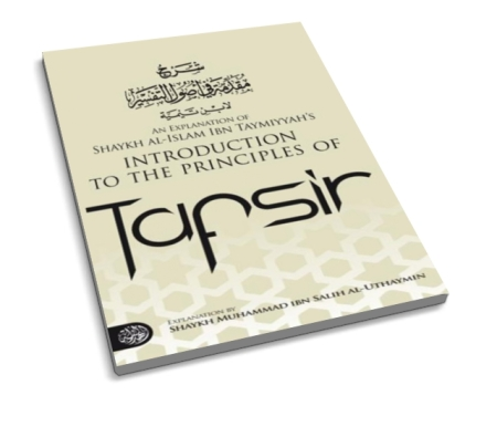 https://futureislam.files.wordpress.com/2015/01/introduction-to-the-principles-of-tafsir-by-ibn-taymiyyah.jpg?w=450&h=396