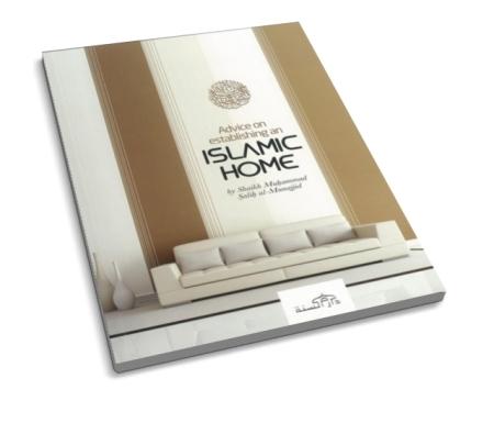 https://futureislam.files.wordpress.com/2015/02/advice-on-establishing-an-islamic-home.jpg