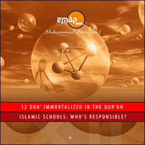https://futureislam.files.wordpress.com/2015/02/muhammad-alshareef-12-dua-immortalized-in-the-quran.jpg?w=593