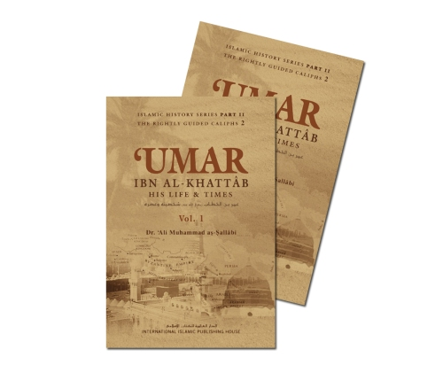 https://futureislam.files.wordpress.com/2015/02/umar-ibn-al-khattab.jpg