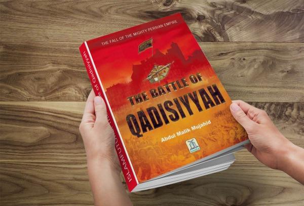 https://futureislam.files.wordpress.com/2015/10/the-battle-of-qadisiyyah-the-fall-of-the-mighty-persian-empire.jpg